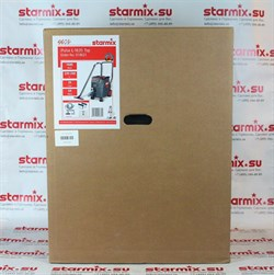 пылесос Starmix iPulse L-1635 TOP  в коробке