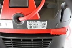 пылесос Starmix iPulse L-1635 Basic. Сделано в  Германии
