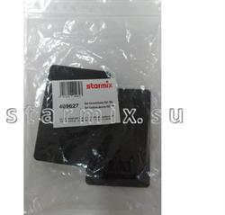 Защелки бака для пылесосов Starmix серии ISC c баками 50 л. (комплект 2шт.) - фото 5958