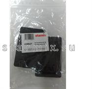 Защелки бака для пылесосов Starmix серии ISC c баками 50 л. (комплект 2шт.)